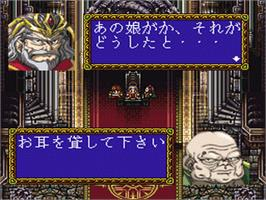 In game image of Farland Story 2 on the Nintendo SNES.