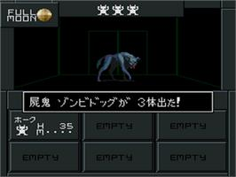 In game image of Shin Megami Tensei II on the Nintendo SNES.