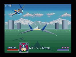 In game image of Star Fox on the Nintendo SNES.