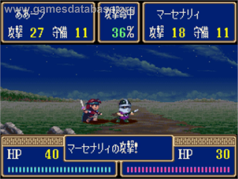 game image of Albert Odyssey 2: Jashin no Taidou on the Nintendo SNES