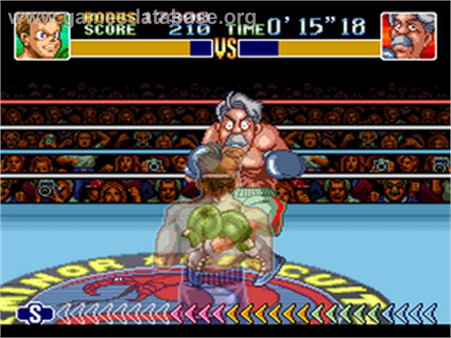 In game image of Super Punch-Out!! on the Nintendo SNES.