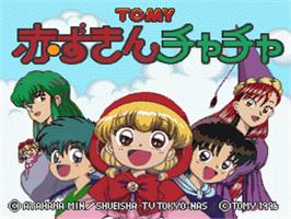 Title screen of Akazukin Chacha on the Nintendo SNES.