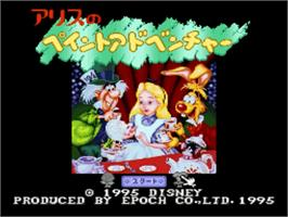 Title screen of Alice no Paint Adventure on the Nintendo SNES.