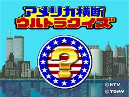 Title screen of America Oudan Ultra Quiz on the Nintendo SNES.