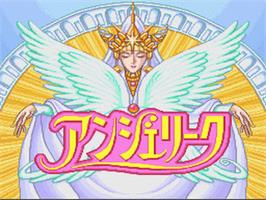 Title screen of Angelique: Voice Fantasy on the Nintendo SNES.