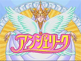 Title screen of Angelique on the Nintendo SNES.