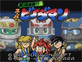 Title screen of Bakukyuu Renpatsu!! Super B-Daman on the Nintendo SNES.