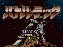 Title screen of BattleTech: A Game of Armored Combat on the Nintendo SNES.