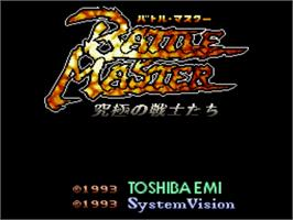 Title screen of Battle Master: Kyuukyoku no Senshi-tachi on the Nintendo SNES.