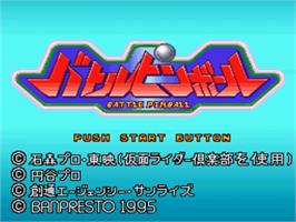 Title screen of Battle Pinball on the Nintendo SNES.