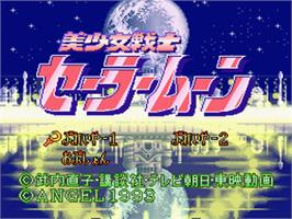 Title screen of Bishoujo Senshi Sailor Moon: Another Story on the Nintendo SNES.