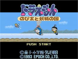 Title screen of Doraemon: Nobita to Yousei no Kuni on the Nintendo SNES.