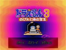 Title screen of Doraemon 3: Nobita to Toki no Hougyoku on the Nintendo SNES.