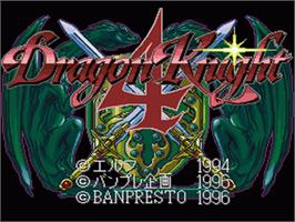 Title screen of Dragon Knight 4 on the Nintendo SNES.