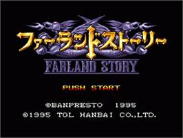 Title screen of Farland Story on the Nintendo SNES.