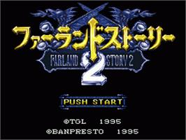 Title screen of Farland Story 2 on the Nintendo SNES.