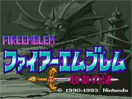Title screen of Fire Emblem: Monsho no Nazo on the Nintendo SNES.