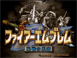 Title screen of Fire Emblem: Seisen no Keifu on the Nintendo SNES.