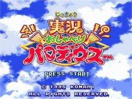 Title screen of Jikkyou Oshaberi Parodius on the Nintendo SNES.