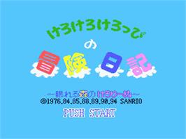 Title screen of Kero Kero Keroppi no Bouken Nikki: Nemureru Mori no Keroleen on the Nintendo SNES.