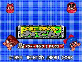 Title screen of Kunio no Oden on the Nintendo SNES.