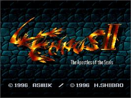 Title screen of Lennus II: Fuuin no Shito on the Nintendo SNES.
