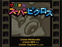 Title screen of Mario no Super Picross on the Nintendo SNES.