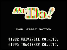 Title screen of Mr. Do! on the Nintendo SNES.