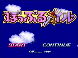 Title screen of Popful Mail on the Nintendo SNES.