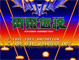 Title screen of Raiden Densetsu on the Nintendo SNES.