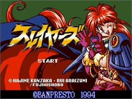Title screen of Slayers on the Nintendo SNES.