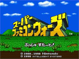 Title screen of Super Famicom Wars on the Nintendo SNES.