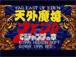 Title screen of Tengai Makyou Zero on the Nintendo SNES.