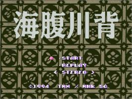 Title screen of Umihara Kawase on the Nintendo SNES.