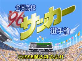 Title screen of Zenkoku Koukou Soccer Senshuken '96 on the Nintendo SNES.