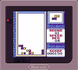 In game image of Tetris 2 on the Nintendo Super Gameboy.