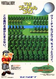 Advert for Golf on the Nintendo Virtual Boy.