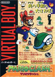 Advert for Mario Clash on the Nintendo Virtual Boy.