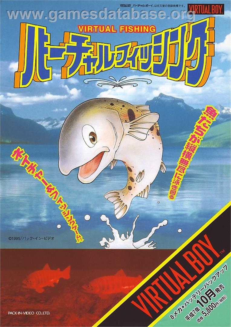 Virtual Fishing - Nintendo Virtual Boy - Artwork - Advert