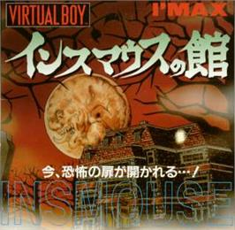 Box cover for Insmouse no Yakata on the Nintendo Virtual Boy.