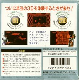 Box back cover for Space Squash on the Nintendo Virtual Boy.