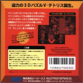 Box back cover for V-Tetris on the Nintendo Virtual Boy.