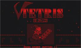 Title screen of V-Tetris on the Nintendo Virtual Boy.