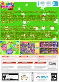 Box back cover for Bingo Party Deluxe on the Nintendo WiiWare.