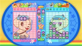 In game image of Minna de Asobou - Koinu de Kururin on the Nintendo WiiWare.