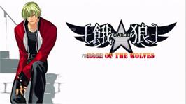 Title screen of Garou - Rage of the Wolves on the OpenBOR.