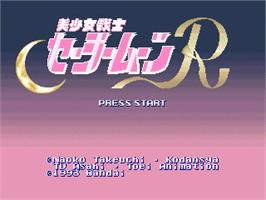 Title screen of Sailor Moon Plus on the OpenBOR.