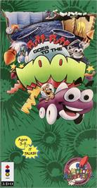 Box cover for Putt-Putt Goes to the Moon on the Panasonic 3DO.
