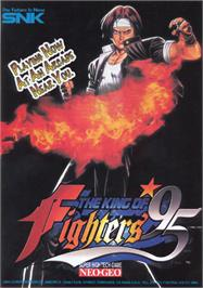 Advert for The King of Fighters '95 on the SNK Neo-Geo MVS.