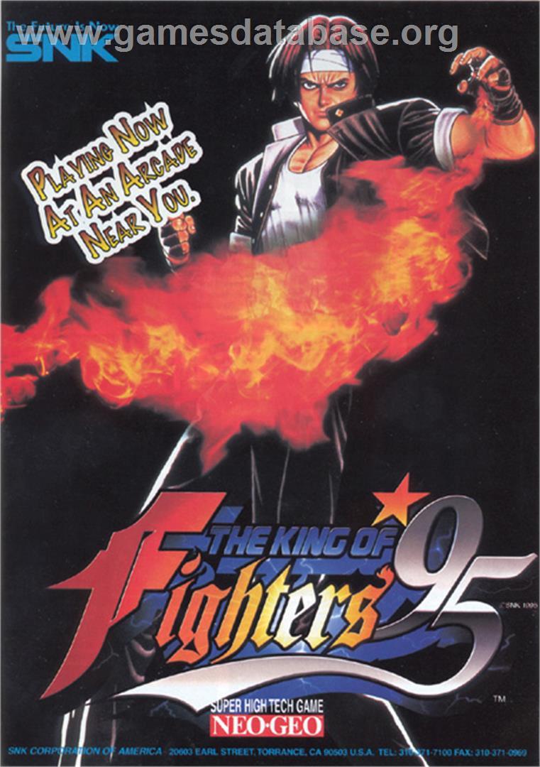 the king of fighters 2003 the king of fighters neowave arcade the king